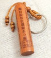 桃木木雕鑰匙圈 - 心經