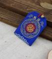 肖龍 - 守護神符袋